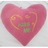 01103.3 Розово плюшено сърце с бродерия 25 см