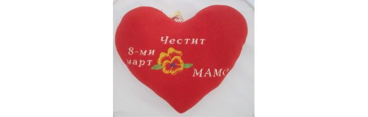 01103.10 Червено плюшено сърце с бродерия 25 см