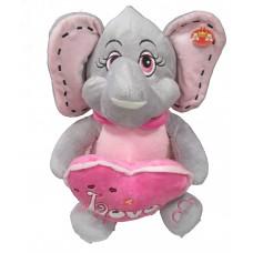 15384  Музикален плюшен  слон  45 см