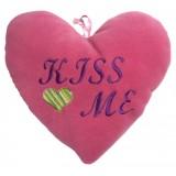 01103.9 Розово плюшено сърце с бродерия 25 см