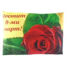 """02010.10 Плюшена възглавница с роза """"Честит 8-ми Март"""" 35 см"""