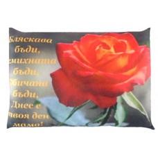 """02010.11 Плюшена възглавница с роза """"Честит 8-ми Март"""" 35 см"""