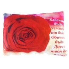 """02010.9 Плюшена възглавница с роза """"Честит 8-ми Март"""" 35 см"""