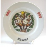 056 Сувенирна керамична чиния с танцьори и надпис България 20 см