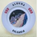 02044.8 Сувенирна керамична чиния с танцьори и надпис Албена 20 см