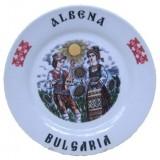 02044.9 Сувенирна керамична чиния с танцьори и надпис Албена 20 см