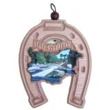 02103 Подкова с карата на България и изглед от Балчик 12 см