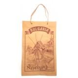 02117 Хартиена торба Несебър 17 на 27 см