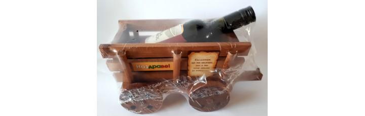 02208 Каруца с вино 375 мл 15/25 см