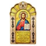 03169 Дървена икона с Исус Христос и пожелание 11 см