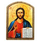 03171.4 Дървена икона на Исус Христос 8 см