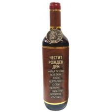 03191.1 Декорирана бутилка вино 750 мл Ч.Р.Д.