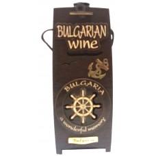 03192.10 Кутия с вино 250 мл с котва и рул