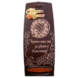 03208.3 Кутия с бутилка декорирано вино 750 мл