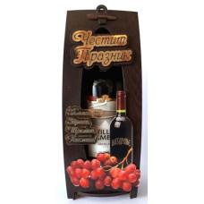 03214.2 Кутия с вино 250 мл - Честит празник
