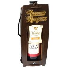 03214.3 Кутия с вино 250 мл - Честит празник
