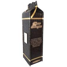 03225.2 Кожена кутия Честито Пенсиониране с вино 750 мл