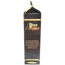 03225.2 Кожена бутилиера Честито Пенсиониране 750 мл