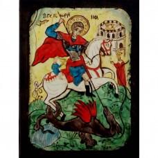 084.2 Ръчно рисувана Икона със Св. Георги 12/16 см