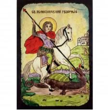 087.3 Ръчно рисувана Икона със Св. Георги 19/28 см