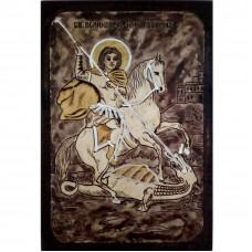 087.4 Ръчно рисувана Икона със Св. Георги 19/28 см