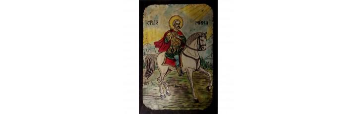 087.8 Ръчно рисувана Икона със Св. Мина 19/28 см