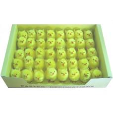 14069 Пиленца в кутия 40 бр 5/3 см