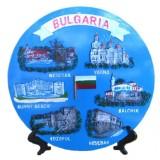 15181 Чиния полирезинова България 20 см