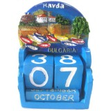 15310 Календар полирезин Равда 10см