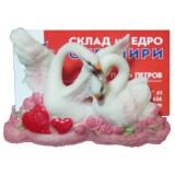 16085 А Визитник лебеди 5/9 см