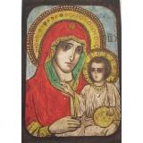 082.2 Ръчно рисувана Икона с Пресвета Богородица 21/31 см