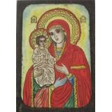 086.1 Ръчно рисувана Икона с Пресвета Богородица 14/20 см