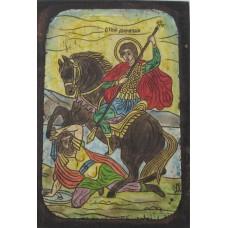 086.6 Ръчно рисувана Икона със Свети Димитър 14/20 см