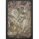 083.4 Ръчно рисувана Икона със Свети Димитър 18/28 см