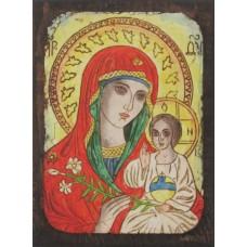 083. Ръчно рисувана Икона с Пресвета Богородица 18/28 см