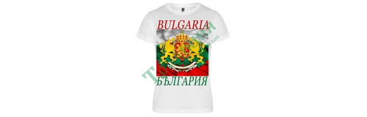 101 Тениска с България