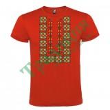 102 Тениска с България
