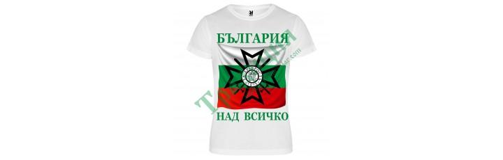 106 Тениска с  Кръст за храброст