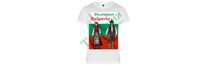 108 Тениска с Момче и Момиче  България