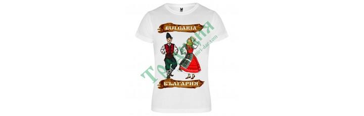 111 Тениска с Момче и Момиче  България
