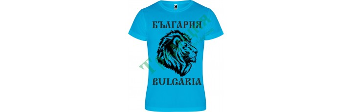 118.1 Синя тениска с лъв и надпис България
