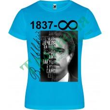 119.1 Синя тениска с Левски