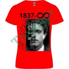 119.2 Червена  тениска с Левски
