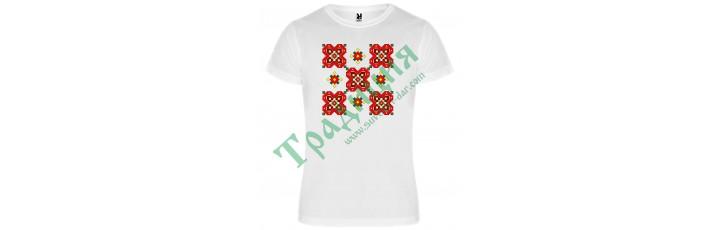 13 Тениска с народни мотиви