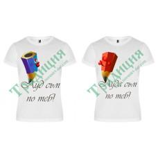 404 Тениски за влюбени Луд съм по теб! и Луда съм по теб!